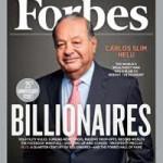 Самые богатые люди мира 2012
