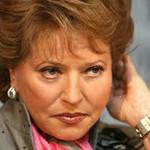 Самые влиятельные женщины России 2013