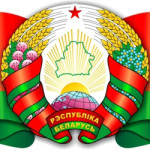 Самые богатые люди Беларуси 2013
