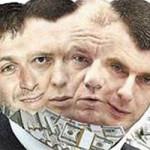 Олигархи России