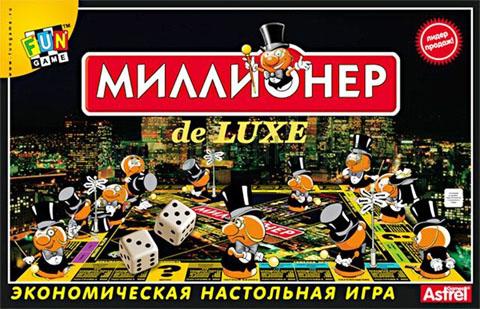 Настольная игра миллионер